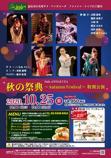201025_秋の祭典 _納品2.jpg