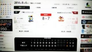 2014-08-07-01-35-22_deco.jpg