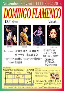 2014.12.14.jpg