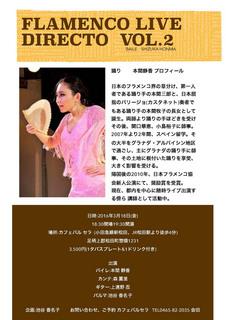 パーティーポスターjpeg(小).jpg