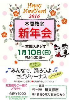 honmamakiko-2016-01-01T20_05_09-2.jpg