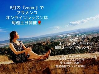 line_1421113262498519~2.jpg